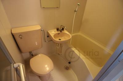 【浴室】シティコートマヤ