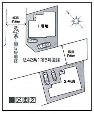 【区画図】限定2区画!全室南向きの明るい4LDK☆前道6mで駐車2台可能♪ファーストタウン大津市第17下阪本
