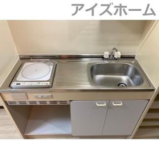 【キッチン】ランドビル本陣