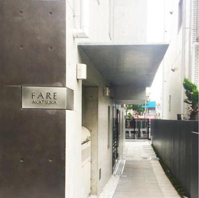 【エントランス】ファーレ赤塚