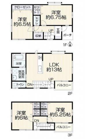 4LDK 敷地面積:約74.91m2 建物面積:91.9m2