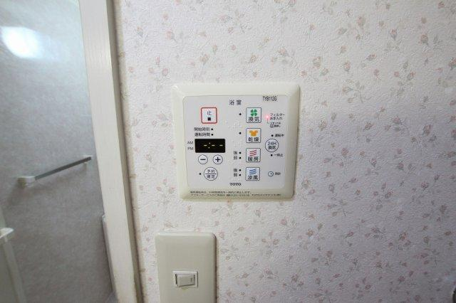【浴室】シティマンション春日
