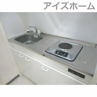 【キッチン】ニッシンビル