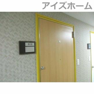 【内装】ニッシンビル