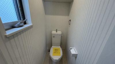 トイレの壁紙可愛いですね☆