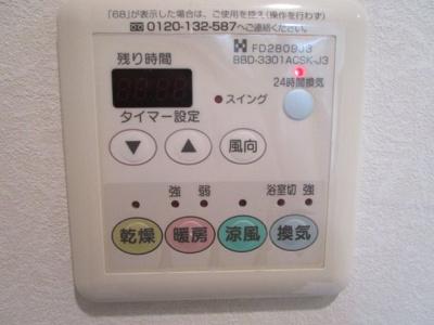 浴室乾燥・暖房機付で梅雨時期も安心(^_-)-☆