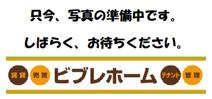 上野芝町1丁貸家の画像