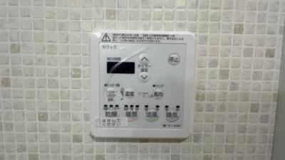 嬉しい浴室乾燥機付き!
