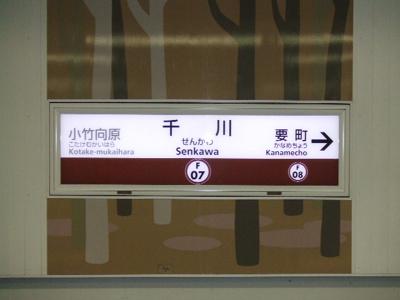 【周辺】ラシュレ千川北