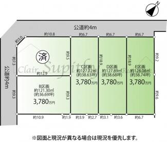 【区画図】売地 辻堂元町 5丁目 全5区画の分譲地です