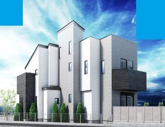 【外観パース】横浜市鶴見区下末吉2丁目 新築戸建
