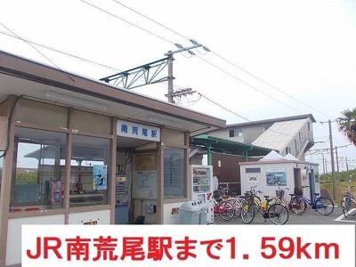 JR鹿児島本線 南荒尾駅まで1590m