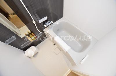 【浴室】Bonコンド難波日本橋