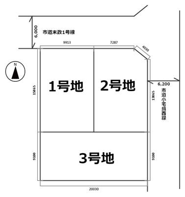 【区画図】たつの市龍野町末政1号地