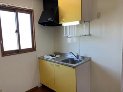 【キッチン】bonheur avenir