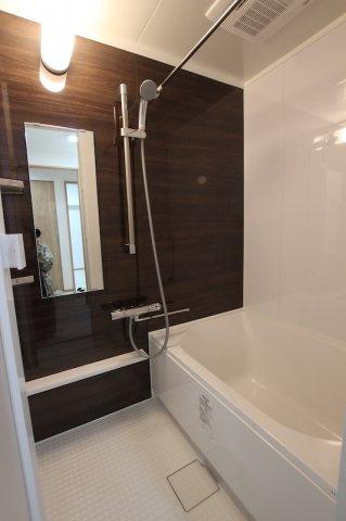 【浴室】ロワールマンション大濠