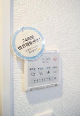 浴室乾燥暖房機スイッチパネル