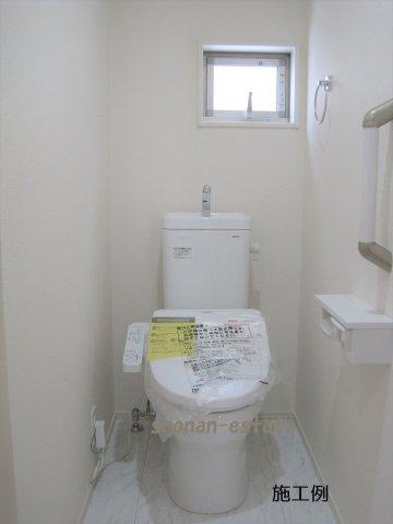 【トイレ】新築 茅ヶ崎市萩園 1号棟