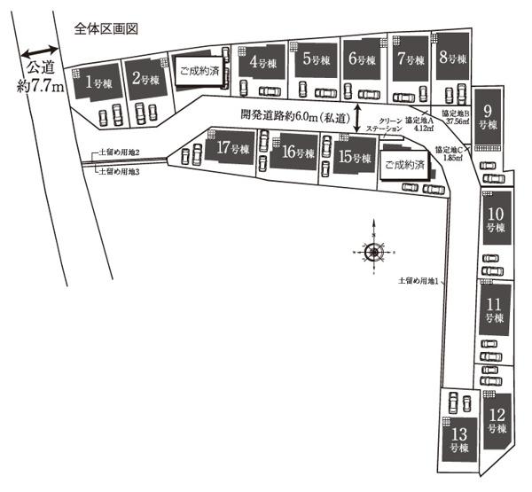 【区画図】新築 茅ヶ崎市萩園 1号棟