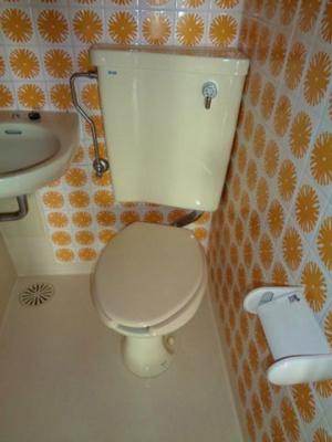 【トイレ】第2ハピネス