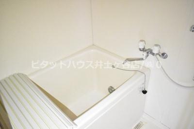 【浴室】サンベール洋光台