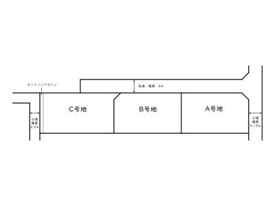 【区画図】姫路市御立中3丁目/3区画