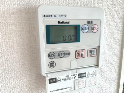 【設備】ガーデンハウス明正A棟