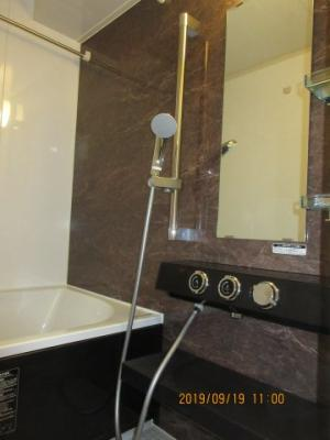 【浴室】コーポエメラルド