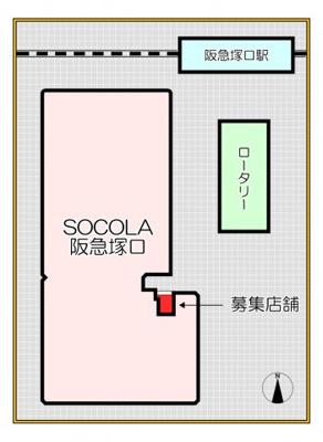 【地図】SOCOLA阪急塚口クロス