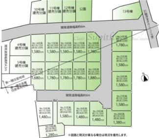 【区画図】【大型分譲地】中島 全20区画 No32