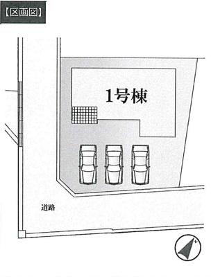 【区画図】牛久市田宮町8期 新築戸建