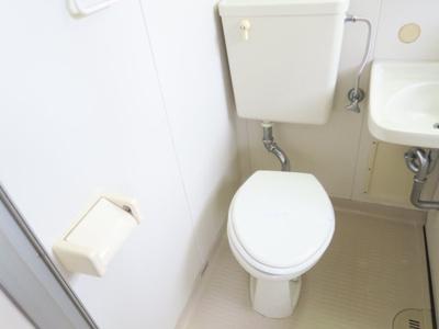 【トイレ】コスモレジデンス