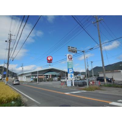 中学校「千曲市立戸倉上山田中学校まで2180m」