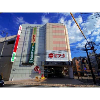 スーパー「ピアゴ飯田駅前店まで623m」
