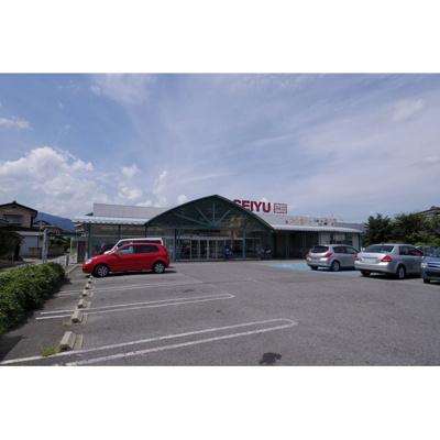 スーパー「西友戸倉店まで778m」