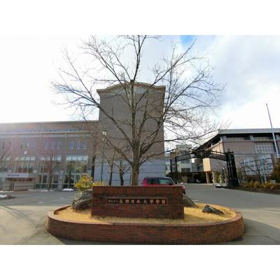 中学校「私立長野日本大学中学校まで838m」