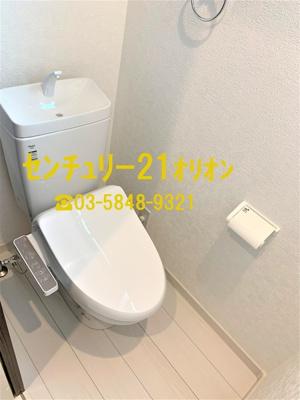 【トイレ】マーレ鷺宮(サギノミヤ)-2F
