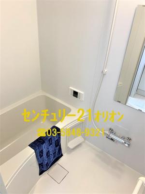 【浴室】マーレ鷺宮(サギノミヤ)-2F