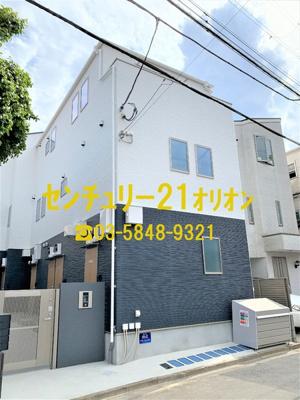 【外観】マーレ鷺宮(サギノミヤ)
