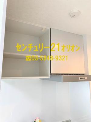 【キッチン】マーレ鷺宮(サギノミヤ)