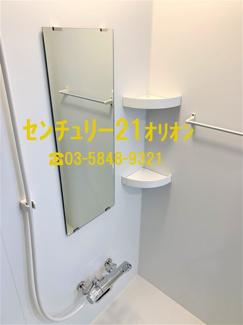 【浴室】マーレ鷺宮(サギノミヤ)