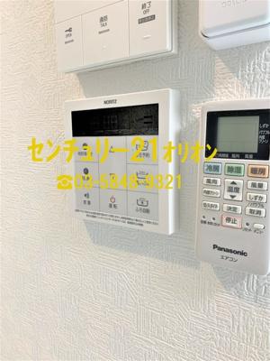 【設備】マーレ鷺宮(サギノミヤ)