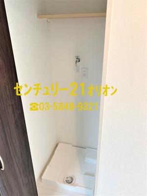 【設備】マーレ鷺宮(サギノミヤ)-2F