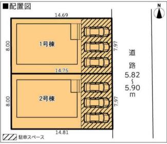 【区画図】御殿場市川島田第4 新築戸建 1号棟