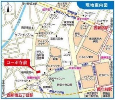 【地図】新宿区西新宿6丁目 25.8平米 区分事務所
