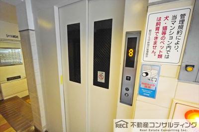 【居間・リビング】朝日プラザ新神戸