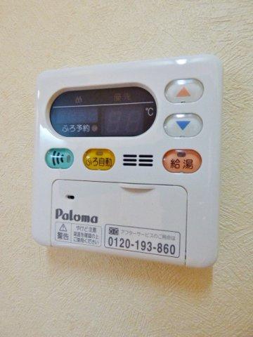 自動湯温調整機能付き! ※掲載画像は同タイプの室内画像のためイメージとしてご参照ください。