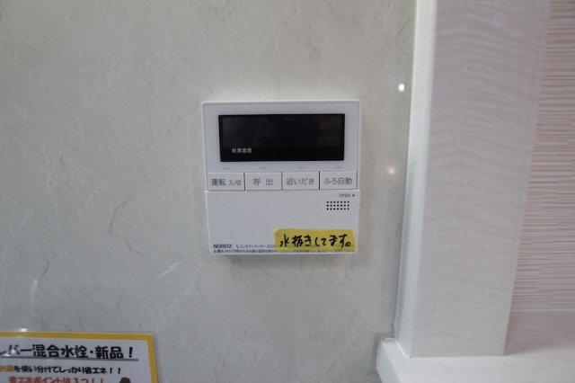 【その他】チュリス平尾駅前