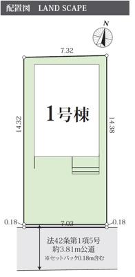 駐車3台可能です。 ※車種によっては3台駐車できない場合があります。