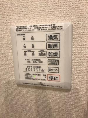 【設備】アーブル クロシェット B棟
